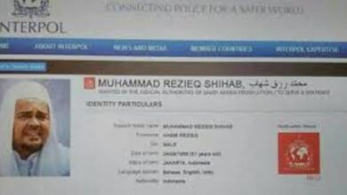 Photo of Pengacara: Red Notices Rizieq yang Beredar Itu Hoax