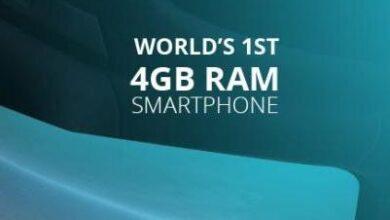 Photo of Inilah Kapasitas RAM yang Ideal bagi Smartphone Anda