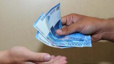 Photo of Cukup Punya Kartu Anggota Bayar Rp 50.000 Menurut Ajaran Aliran Ini Dijamin Masuk Surga