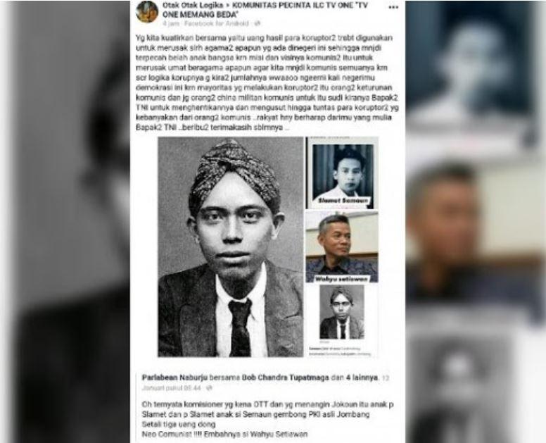 Photo of Disebut Cucu dari Semaun, Wahyu Setiawan Keturunan PKI?