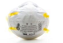 Photo of Amerika Gugat Perusahaan Asal China Karena Terbukti Jual Masker N95 Palsu