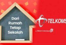 Photo of Hanya dengan Bayar Rp10, Telkomsel Berikan Kuota Belajar di Rumah 10GB
