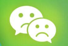 Photo of WeChat Diblokir Bakal Berdampak Negatif pada Perusahaan Teknologi