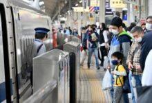 Photo of Jepang Segera Longgarkan Aturan Karantina Untuk Pebisnis